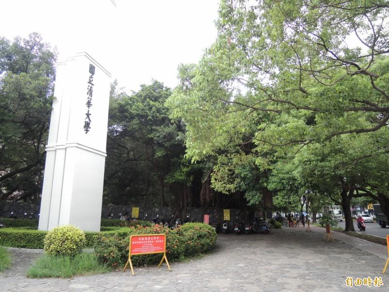 清大一名外籍博士後研究員在台北與法籍友人碰面後感染確診,實驗室已全面消毒、關閉。(記者洪美秀攝)