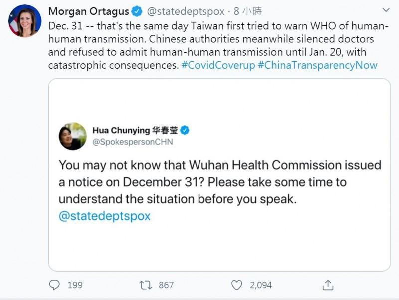 美國國務院發言人歐塔加斯(Morgan Ortagus)的最新發文中還提到台灣,再度對中國隱匿疫情提出質疑。(圖擷自推特)
