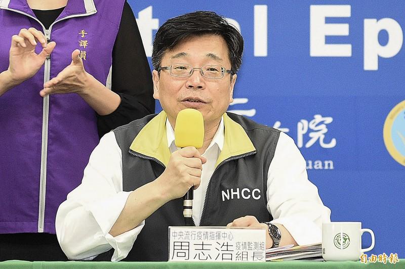 中央流行疫情指揮中心指揮中心疫情監測組組長周志浩說,台灣已有5名確診者出現喪失味覺、嗅覺的症狀。(資料照)