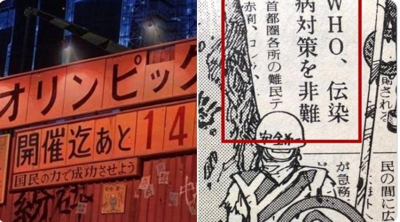 32年前日本漫畫《AKIRA》不僅透露2020年奧運會在東京舉辦,還提到東京會發生傳染病,如今東奧確定延期,也讓不少日本網友再度直呼真是「神預言」。(圖擷取自推特)