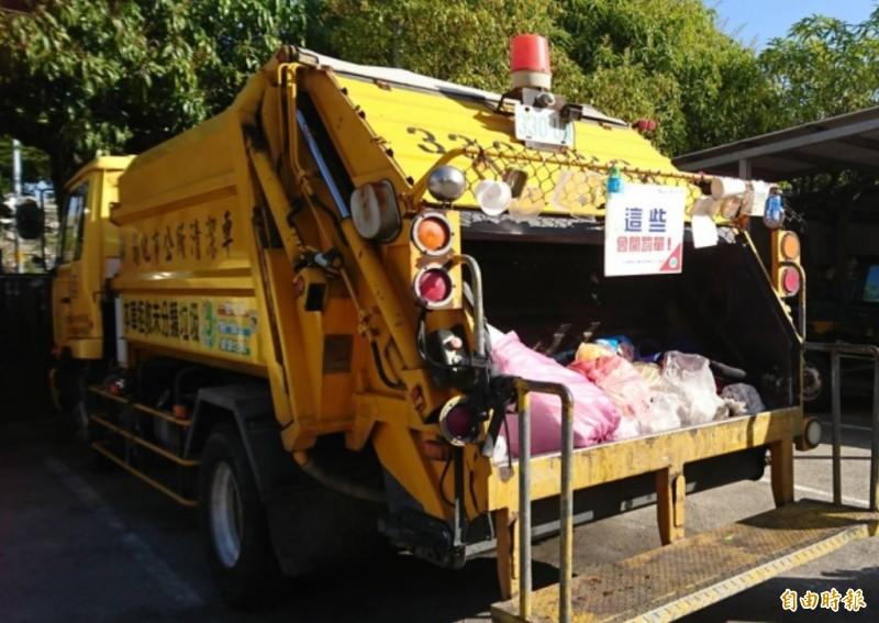 居家隔離、居家檢疫者的垃圾,如果確定是陰性的話,就可以跟一般垃圾丟到垃圾車。(資料照,記者劉曉欣攝)