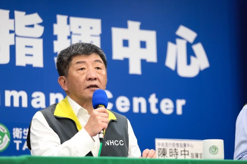 我中央流行疫情指揮中心指揮官陳時中說,還要觀察中國的內部風險,暫時不取消武漢台商註記、仍要採一定形式的包機返台,返台後也要集中檢疫。(圖由指揮中心提供)