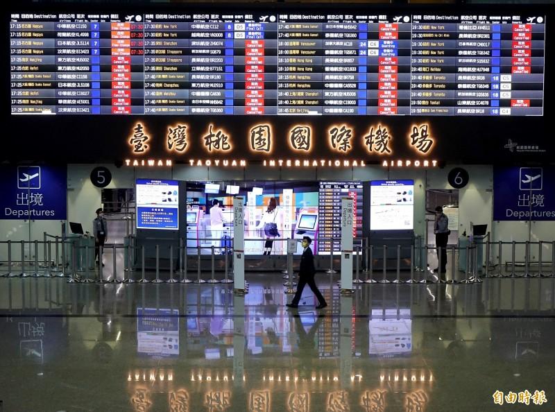 中國上海市宣布新增19例境外移入確診病例,其中3例曾在桃園機場轉機。(資料照)