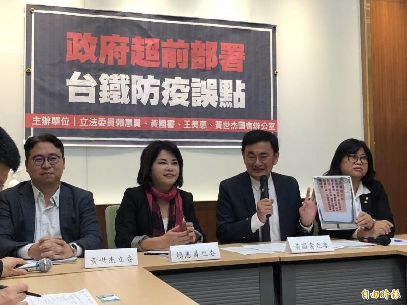 多位民進黨立委要求台鐵超前佈署,擔心5月才全面量體溫會成防疫破口。(記者陳昀攝)
