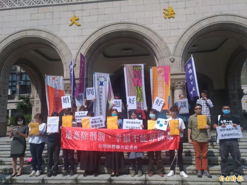 婦女新知等團體到司法院前要求通姦除罪化。(記者吳政峰攝)