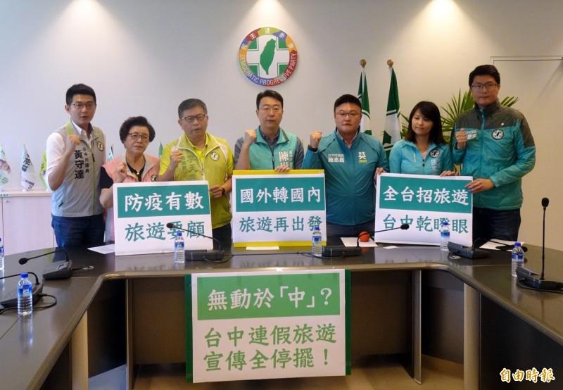 清明連假將至,台中市議會民進黨團批市府宣傳動作慢還抄襲。(記者張菁雅攝)