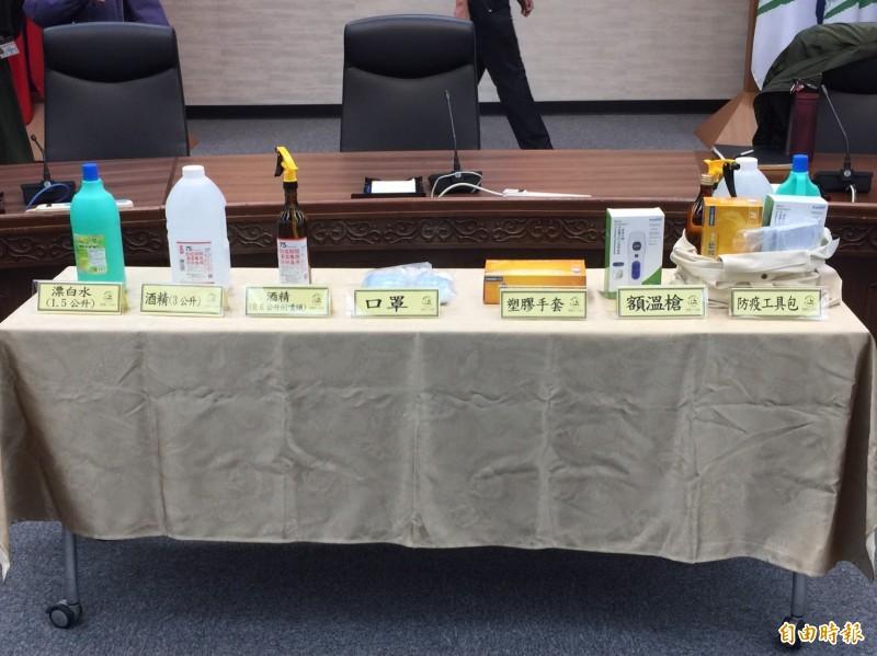 「防疫工具包」內有漂白水、酒精、口罩、額溫槍等物品。(記者陳璟民攝)