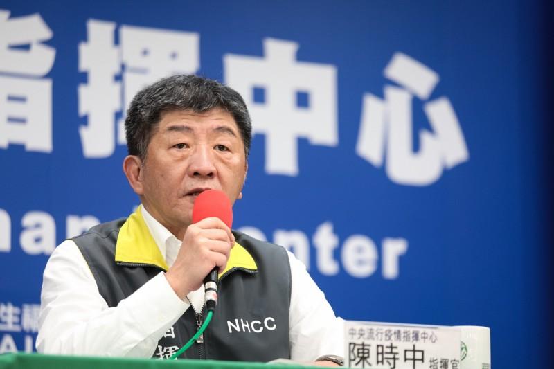 中央流行疫情指揮中心指揮官陳時中今天表示,針對規模較大的台鐵車站,若有需求會再進行額溫槍調度。(圖由指揮中心提供)