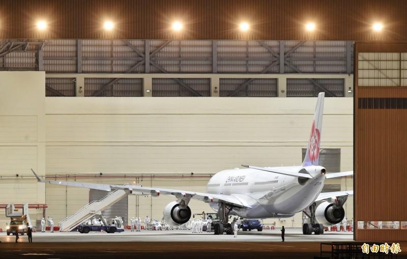 海基會今宣布已洽請華航協助,指定29日、30日兩架次上海飛桃園的航班,接返滯留中國湖北台人。(資料照)
