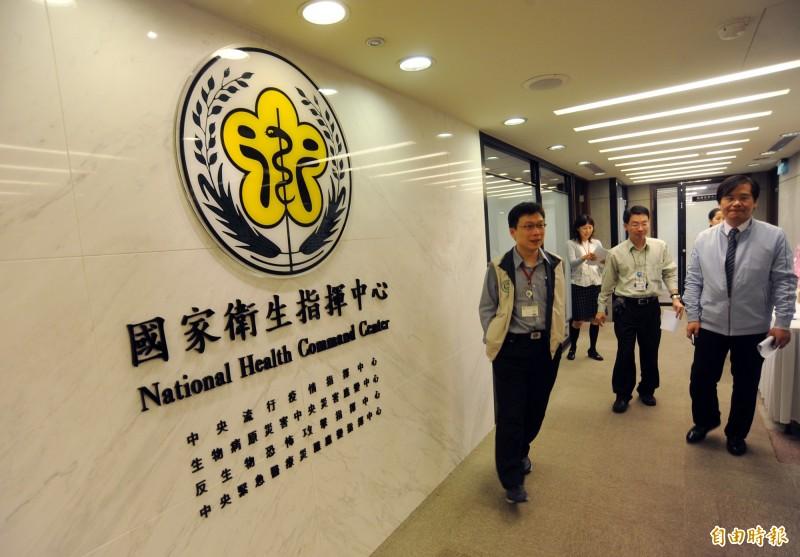 台灣政府汲取SARS相關教訓和經驗,建置了「國家衛生指揮中心」。(資料照)