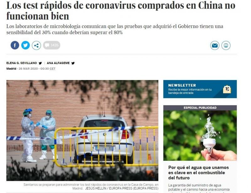 西班牙《國家報(El País)》報導,從中國買來的快篩檢測效果不佳。(擷取自El País)