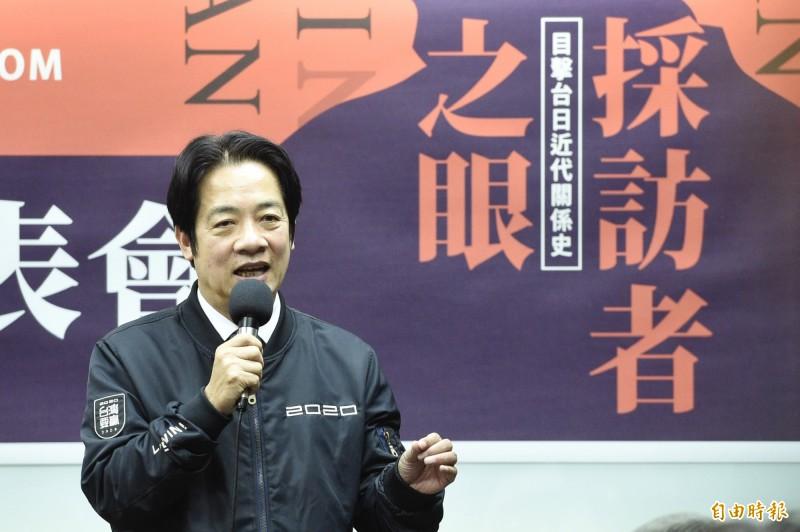 近來網傳賴清德的假造訃告圖片,刑事局追查研判是中國網軍捏造散佈。(資料照)