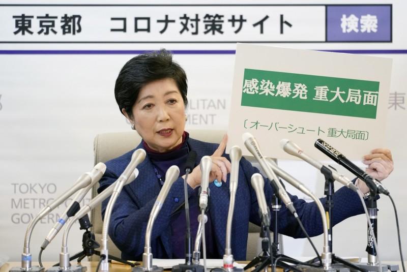 東京武漢肺炎(COVID-19)疫情瀕臨爆發,東京都知事小池百合子預定今晚與鄰近4縣知事舉行電話會議商討對策。(歐新社)