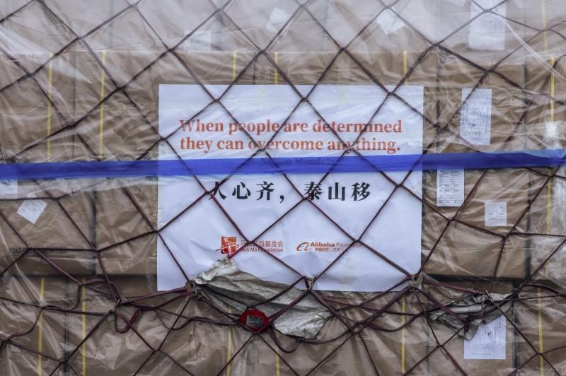 武漢肺炎疫情遍及全球,中國近日不斷加強口罩外交,知名企業家馬雲也不斷捐贈物資給各國(見圖),丹麥媒體指出,援助行為僅是為了洗白中國作為罪魁禍首的形象。(美聯社)