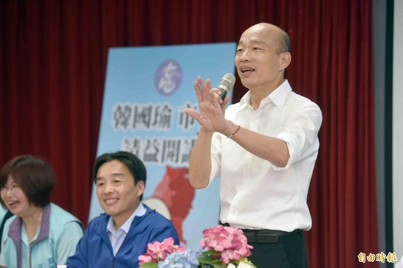 高雄市長韓國瑜的官方帳號跳槽,轉到Telegram。(資料照)