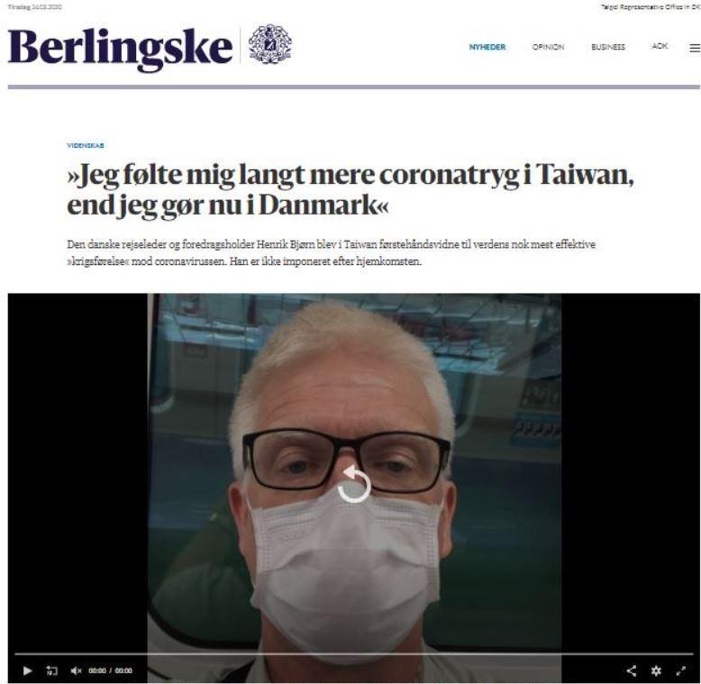 日前來台探視在台學中文兒子的丹麥名作家漢尼克·伯恩(見圖),近日接受丹麥媒體訪問時則盛讚台灣及時有效的採取措施,成功遏止疫情蔓延,相關議題在丹麥引發討論,當地電視台及主要媒體皆有報導。(圖擷取自丹麥《貝林時報》)