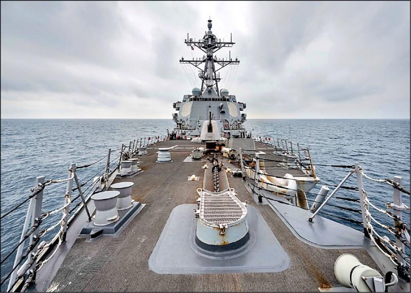 美國海軍太平洋艦隊透過官方臉書指出,隸屬第七艦隊的伯克級神盾艦「麥坎貝爾號」二十五日通過台灣海峽。(取自太平洋艦隊臉書專頁)