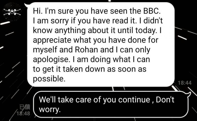 花蓮縣衛生局今天早上提供這封line訊息,是英國女生傳送給衛生局致謝的短訊,感謝台灣防疫人員協助,衛生局也立刻回覆,請他們不要擔心。(衛生局提供)