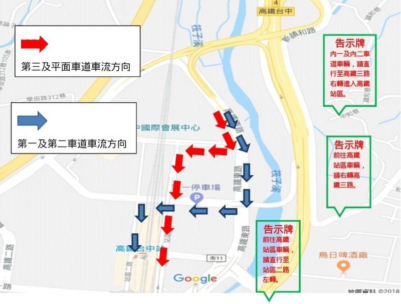 清明連假4天,烏日警分局提出交通疏導措施(記者蘇金鳳翻攝)