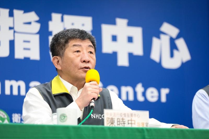 中國上海衛生健康委員會今天公布有美國人從台灣出發到中國後確診武漢肺炎,指揮官陳時中今天表示,還在聯絡中,但是對方已讀不回。(中央疫情指揮中心提供)
