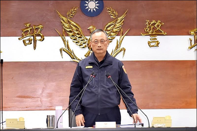警政署長陳家欽。(資料照)