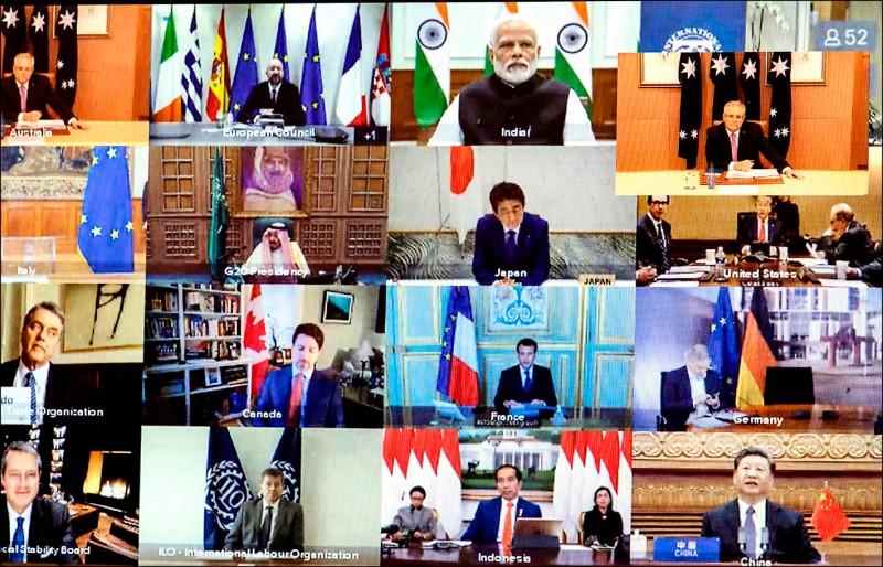 二十國集團(G20)的國家領袖廿六日召開緊急視訊會議,同意針對武漢肺炎重創全球經濟民生共同應對,包括將提出高達五兆美元的拯救經濟款項。(法新社)