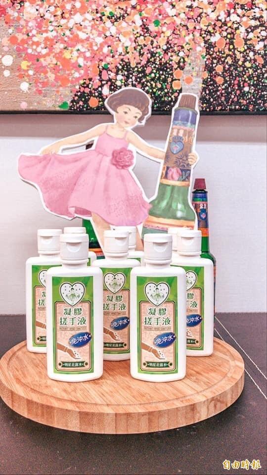 創業127年花露水新增隨身瓶產線,分贈醫護人員。(記者黃旭磊攝)