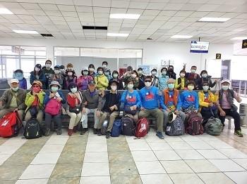 我駐秘魯代表處安排第二架包機離境,搭載55名國人已於台北時間今日上午抵達邁阿密。(取自我駐秘魯代表處網站)
