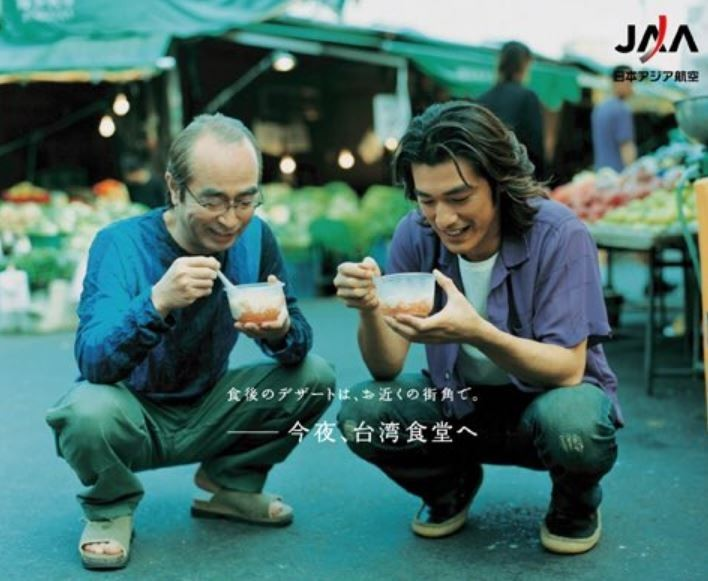 近來,志村健過去推廣台灣觀光的系列廣告,再被網友翻出,也引起世人無限懷念、追憶。(圖擷取自推特)