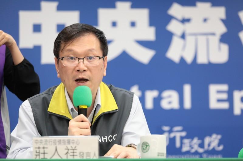 指揮中心發言人莊人祥表示,針對實踐兼任教師確診個案,已匡列親友、師生等28名接觸者,其中18人要居家隔離。(指揮中心提供)
