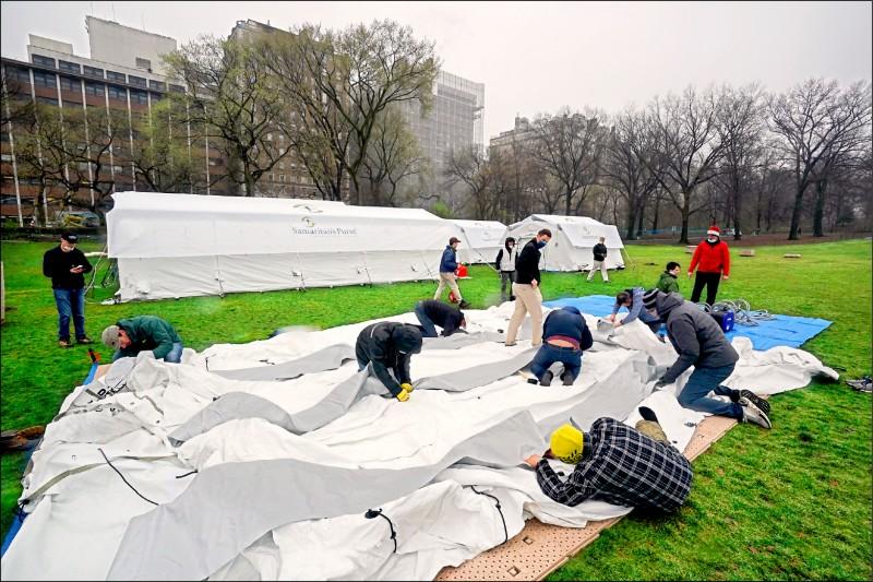 國際慈善組織「撒瑪利亞救援會」的工作人員,廿九日在紐約中央公園草坪上,趕工搭建旨在收治武肺患者的緊急野戰醫院。該組織此前已在歐洲重災區義大利搭建類似的臨時醫院。(歐新社)