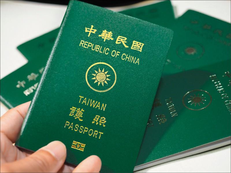 對於護照上的英文名字改為「TAIWAN」,外交部昨開放表示,未來朝野若有新共識,自當配合辦理。(歐新社資料照)