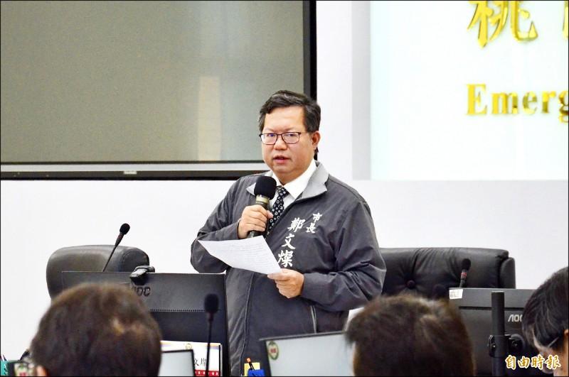 桃園市長鄭文燦認為目前適合推動「台灣護照正名」。(記者謝武雄攝)