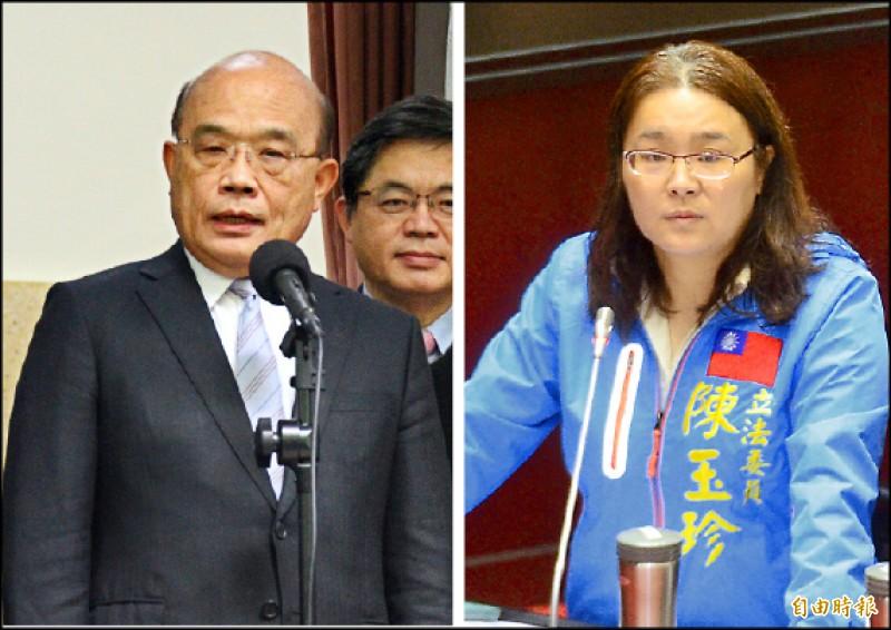 國民黨立委陳玉珍前天稱「中華民國是一個國家,但台灣不是」,被蘇揆批「沒資格當國會議員」,引發陳玉珍與國民黨團不滿。(記者王藝菘攝)