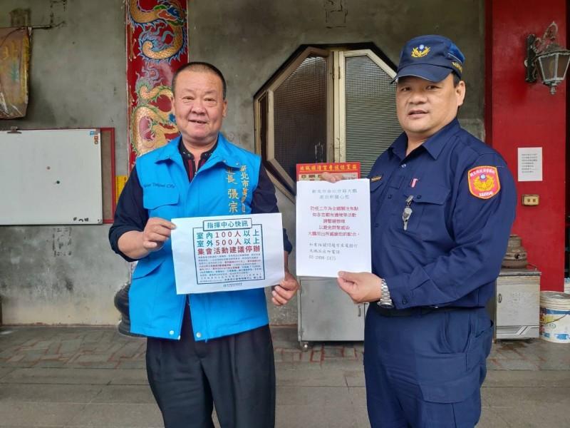 宮廟負責人配合警方宣導,將遶境時間延期(記者吳昇儒翻攝)