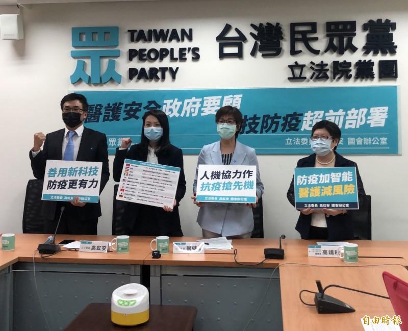 民眾黨立委高虹安、蔡壁如共同召開記者會,呼籲推動科技醫療。(記者陳昀攝)