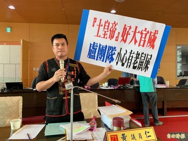 國民黨台中市議員黃仁涉嫌觸犯貪污案,裁定30萬元交保。(資料照)