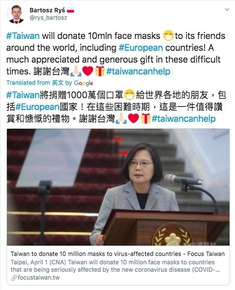 台灣將捐贈1千萬片口罩支援歐美重災區,波蘭駐台代理代表李波今天表示謝謝台灣慷慨的禮物。(翻攝自推特)