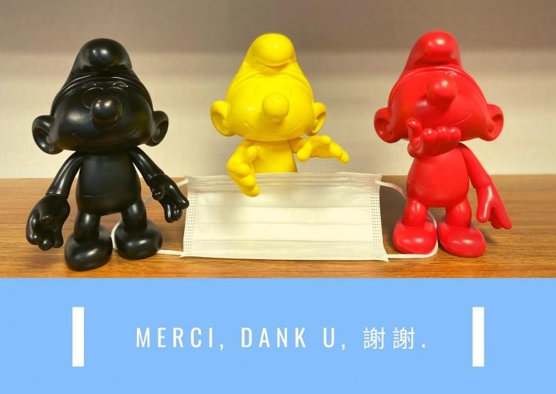 台灣將捐贈1千萬片口罩支援歐美重災區,受惠國之一比利時今天發布圖文感謝台灣。(取自比利時辦事處臉書)