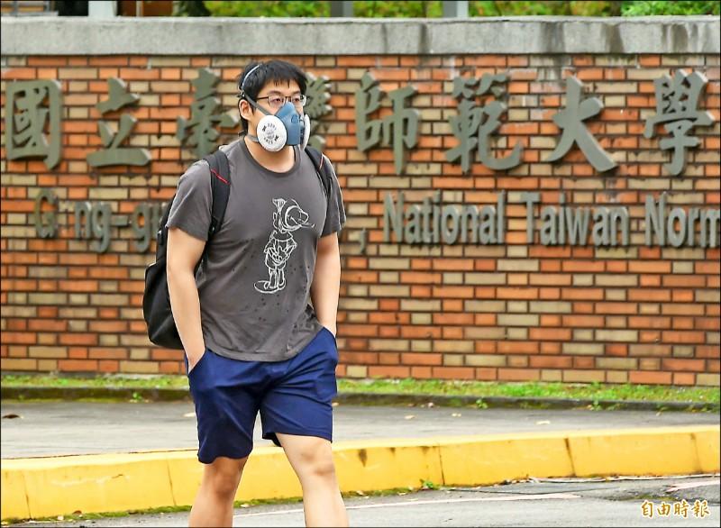 台師大一名大四男學生確診,但還未找到感染源,這已是國內第六所大學傳出確診案例。圖中人物與新聞事件無關。(記者朱沛雄攝)