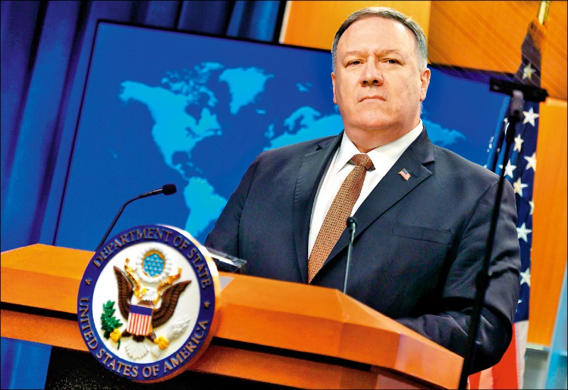美國國務卿龐皮歐首度表態,美國將「竭盡全力」協助台灣在世界衛生組織(WHO)發揮「適當的作用」。(法新社)
