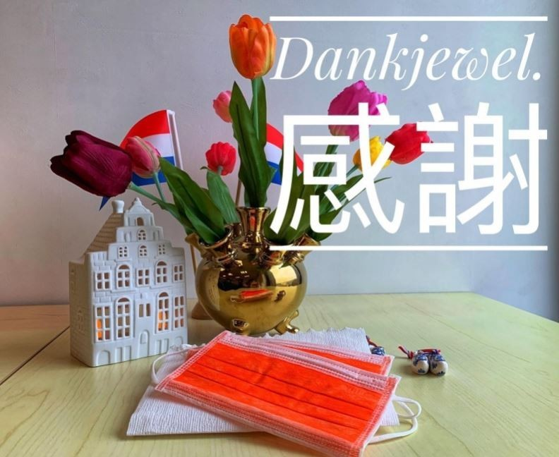 外國感謝台灣捐口罩 中國網軍竟造謠帶風向