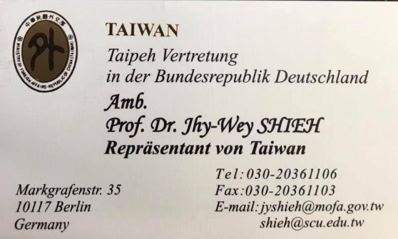 謝志偉指出,中國不讓我國叫「台灣」,「我就偏偏在名片上放兩個『TAIWAN』,其中一個還燙金!」。(圖取自謝志偉臉書)