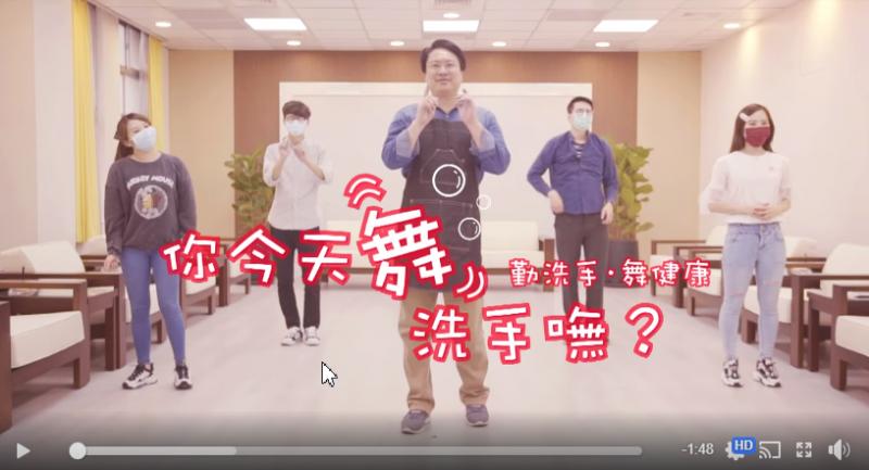 基隆市長林右昌po出他與仙洞國小學童及基隆年輕人一起跳洗手舞的影片。(擷自林右昌臉書)