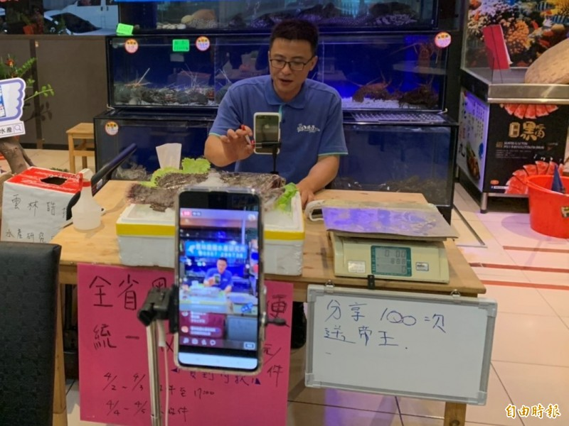 餐廳業者變身直播主,拍賣海鮮因應疫情衝擊。(記者林國賢攝)