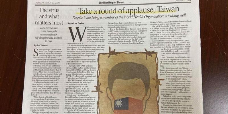 《華盛頓時報》接受英國知名編劇安德魯.戴維斯投書,並刊出台灣國旗口罩。(駐美代表處提供)