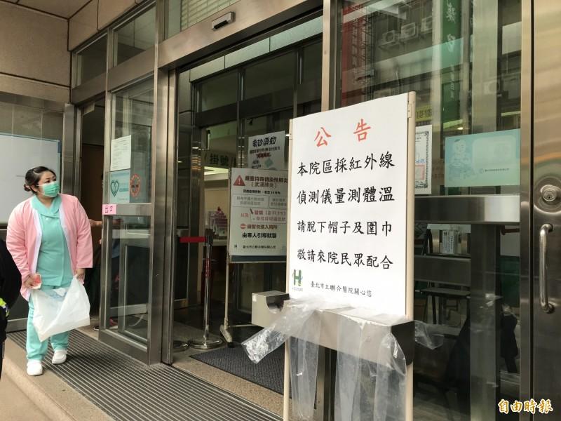 張裕泰表示,和平醫院曾有護理師感染SARS後喪失嗅覺,至今未恢復。圖為北市聯醫和平院區示意圖。(資料照)