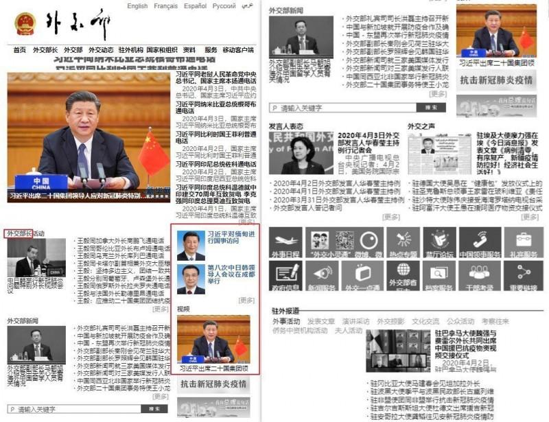 中國外交部在網頁上將介面改成黑白畫面,不過卻有網友發現有「部分」照片仍維持彩色,而這些照片幾乎都是習近平在內的照片。(擷取自PTT)