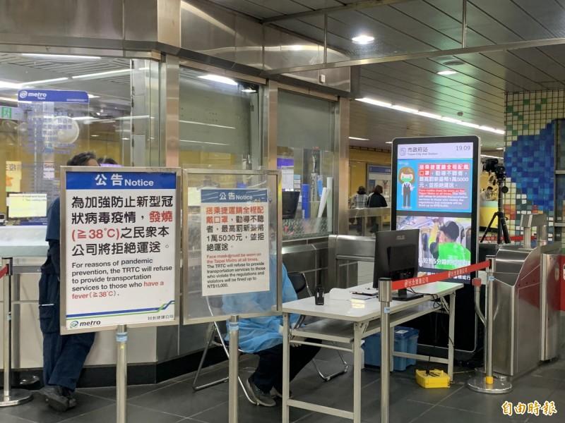 各捷運站已擺出告示牌,提醒民眾務必配戴口罩與相關罰則。(資料照)