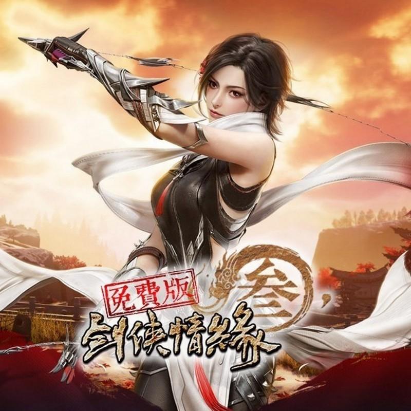 《劍俠情緣叁》台灣代理商網銀國際宣布該遊戲將於5月5日停止營運。(翻攝自《劍俠情緣叁》臉書粉專)